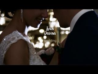 Ivan & Darina | Wedding