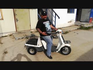 .Грузовой Трех колесный Мопед..Хонда Гуро АП..........в Отличном состоянии свободный..