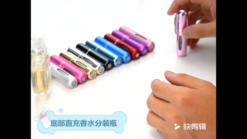 Portable perfume dispensing bottle