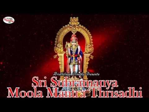 Sri Subramanya Moola Mantra Thrisadhi