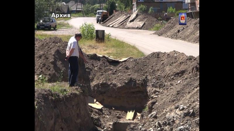 Капитальный ремонт водопроводных сетей в с. Уджей и с. Черемушка