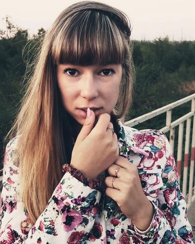 Анастасия Реброва