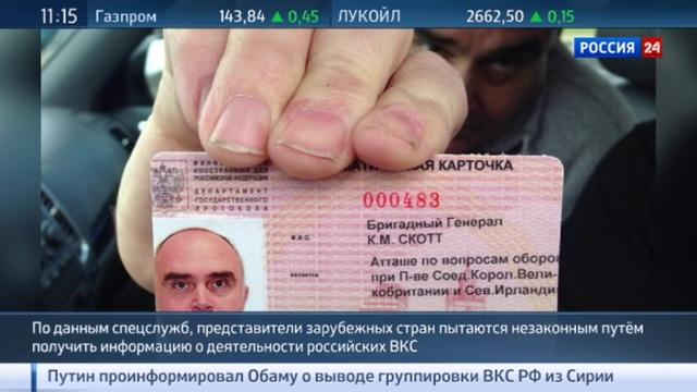 Новости на Россия 24 • Американца задержали у аэродрома Чкаловский за фото с