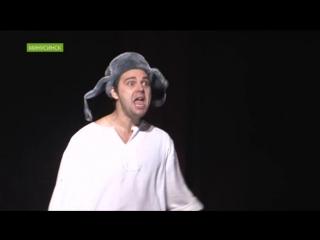 Премьерой о загробной жизни откроет сезон драмтеатр Минусинска