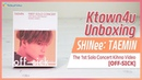 [Ktown4u Unboxing] SHINee: TAEMIN 1st Solo Concert [OFF-SICK] Kihno Video 샤이니 태민 언박싱