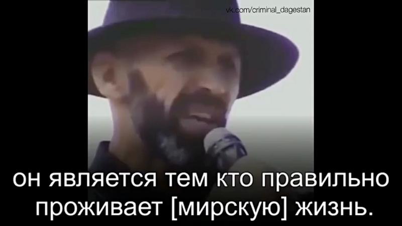 Криминальный Дагестан : Обращение Магомеда Хачилаева к молодежи