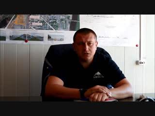 гендиректора ООО «СК «УС-620» Владислава Костенко