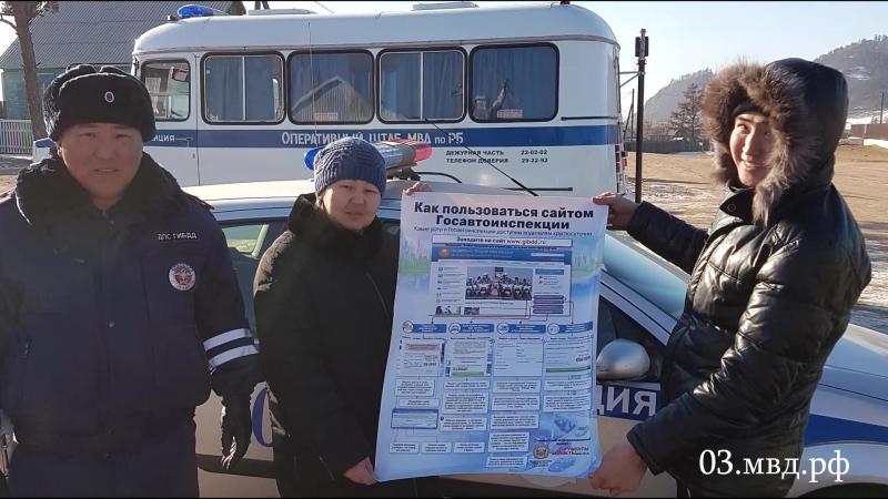 Выездной прием по предоставлению государственных услуг по линии МВД прошел в Хоринском районе