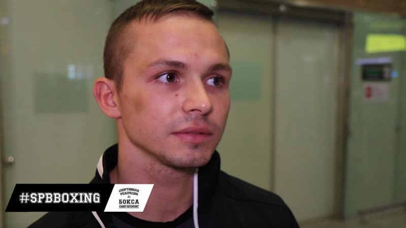 Алексей Мазур - Это был очень тяжёлый путь