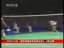 2000 Sdyney Olympic Badminton WD Bronze Match China Vs Korea