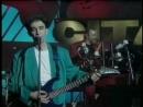 Czerwone Gitary Nie Spoczniemy 1995