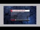То, что ты хотел знать о питании Энерджи Диет - в этом ролике!