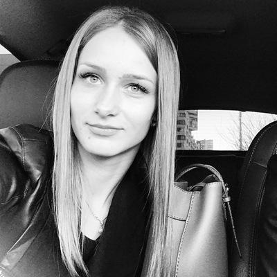 Катрин Боровикова