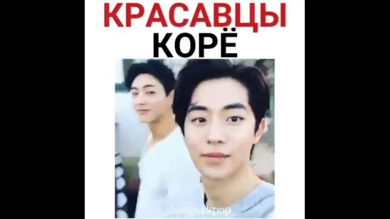 Нам Джу Хёк