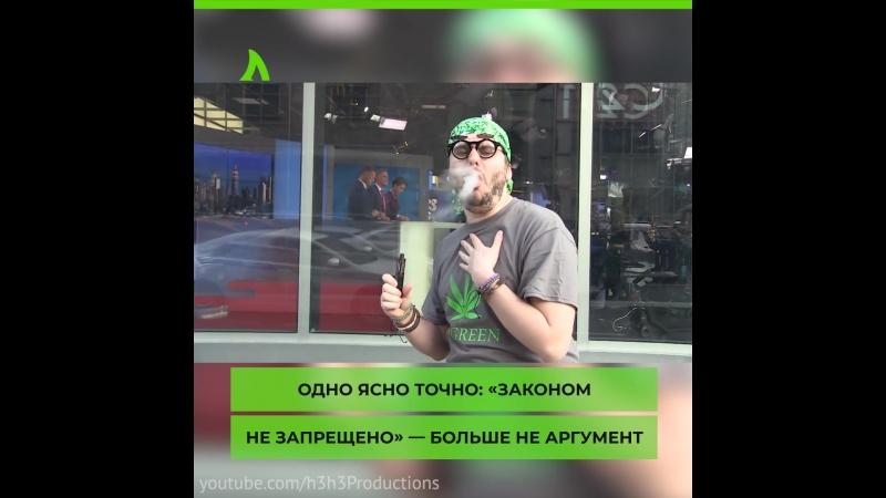 Вэйпы приравняли к обычным сигаретам АКУЛА