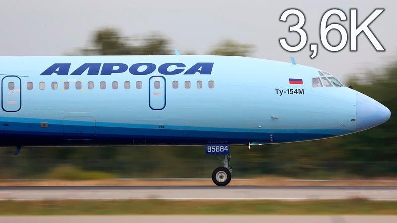 Ту-154 RA-85684 - Жив курилка! . Аэропорт Домодедово 2017