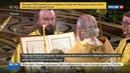 Новости на Россия 24 • Патриарх Кирилл совершил праздничное богослужение в главном соборе России