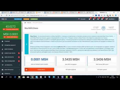 5 Обучение на БИРЖЕ Maya Group продвижение раскрутка заработок в интернете » Freewka.com - Смотреть онлайн в хорощем качестве