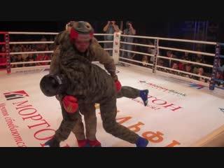 Кубок Альфы в Москве (бои на ринге)