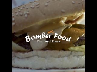 Еда на колесах от Bomber Food #бомбимедой
