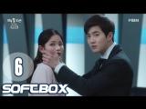 [Озвучка SOFTBOX] Богатый мужчина 06 серия