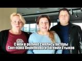 Звезда «Реальных пацанов» выдвигается в президенты России