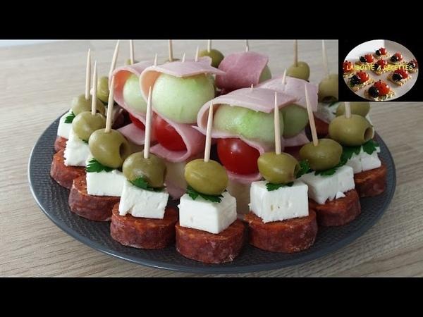 1 Brochettes apéritives (Rapide et facile) - APERITIF DINATOIRE - LA BOITE A RECETTES