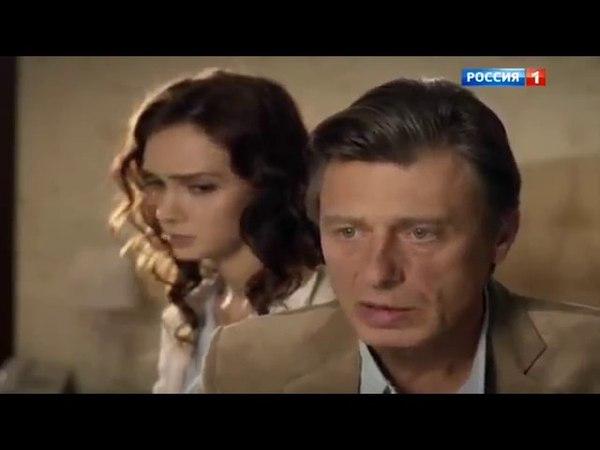 Подсадная утка 1 2 серия (2016) фильм мелодрама сериал