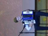 Асекеево.Айнур играет на аккордеоне.