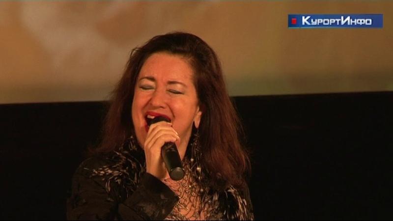 Тамара Гвердцители и Эдуард Хиль младший выступили в кинотеатре Курортный