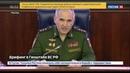Новости на Россия 24 Геншатб ИГИЛ разбито но все еще опасно