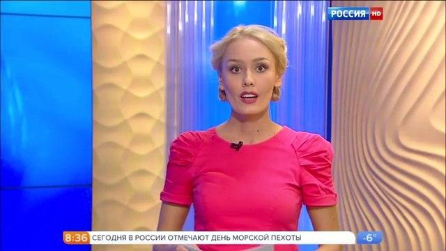 Вести-Москва • Вести-Москва. Эфир от 27.11.2015 0830