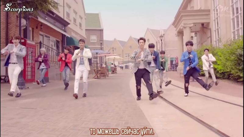 Super Junior MV Soundtrack Oficial (Ahora Te Puedes Marchar) (рус. саб)