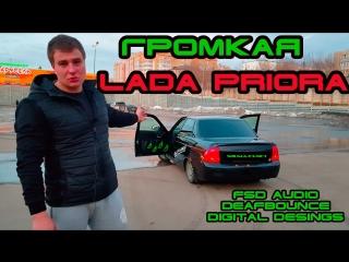 Превью к Громкая Lada Priora на компонентах Alphard из Кирова