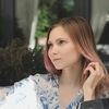 Катерина Склёмина