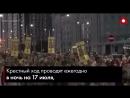 Патриарх объяснил революционные события столетней давности в России