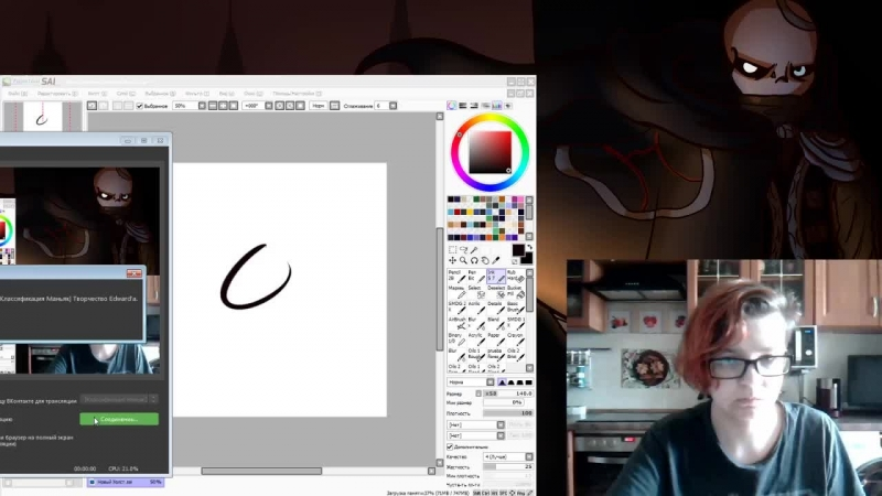 Live: [Классификация Маньяк] Творчество Edward'а