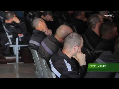 Московский театр ЛАД представил спектакли в брянских колониях 20 07 18