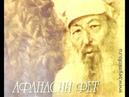 В Курской области открылась усадьба Афанасия Фета
