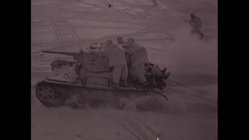2. Великая Отечественная война – Битва за Москву