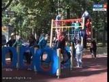 Новый облик старого парка программа по формированию комфортной городской среды преображает Канаш