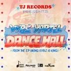 Vybz Kartel альбом Dancehall