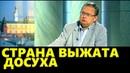 Михаил Делягин Это маньяки у которых одна задача задушить нашу экономику