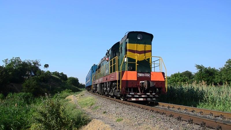 ЧМЭ3-5134 с поездом №6843 сообщением Запорожье-2-пологи-Бердянск и приветливая Бригада