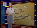 Прогноз погоды с Ксенией Аванесовой на 2 июля