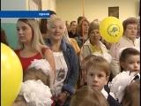 Набор детей в первый класс сегодня продолжается, он продлится до 5 сентября