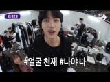 [@BTS] 방탄소년단 원테이크 인터뷰 (김엘렌석진SHOW ver.) in MAMA