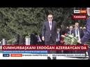 Cumhurbaşkanı Erdoğan Azerbaycan'da Haydar Aliyev'in Anıt Mezarını Ziyaret Etti 10 Temmuz 2018