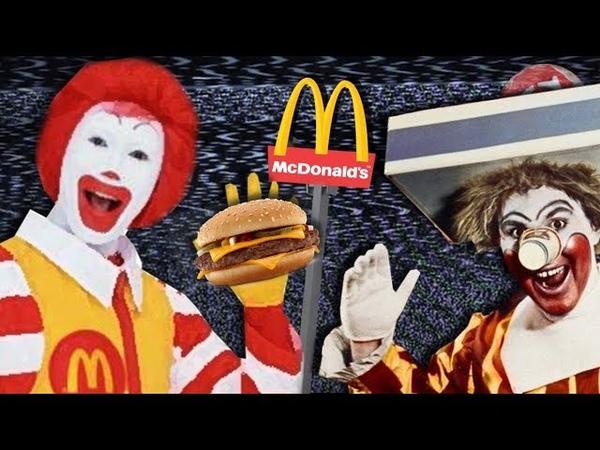 Дурная реклама Макдоналдс'а Голубой яд