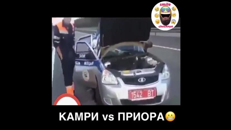 КамриПриора